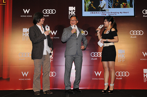 2011 Hong Kong International Film Festival To Open with Don't Go Breaking My Heart and Quattro Hong Kong 2
