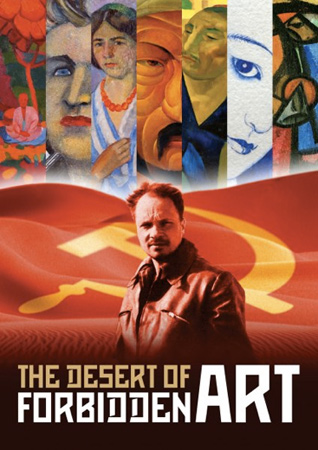 REVIEW: The Desert of Forbidden Art