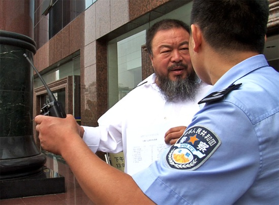 AI WEIWEI: NEVER SORRY from 2012 Sundance Film Festival to be released in the Summer