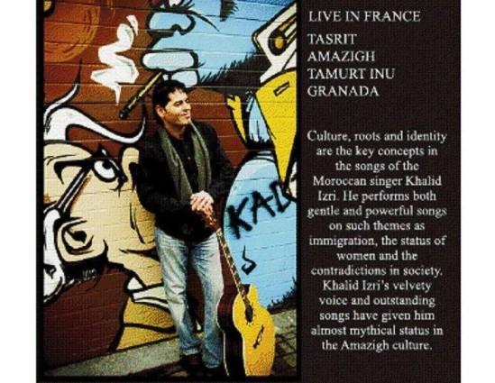 4th Amazigh Film Festival in Los Angeles April 21 to 22