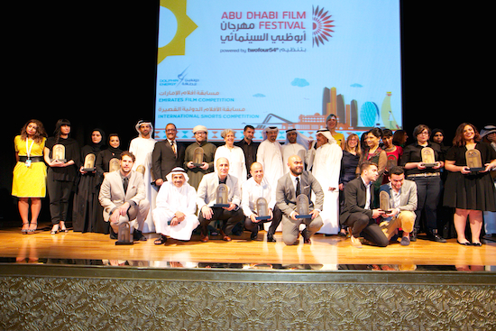 Abu Dhabi Film Festival Announces Winners of Emirates Film Competition and International Short Film Competition
