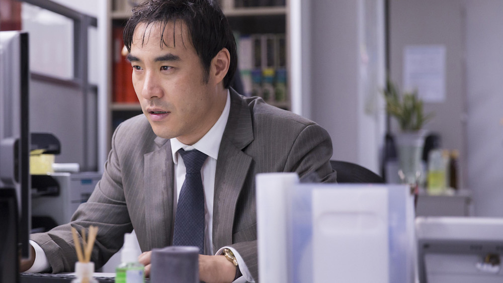 OFFICE, Hong Won-chan, Ko Ah-sung