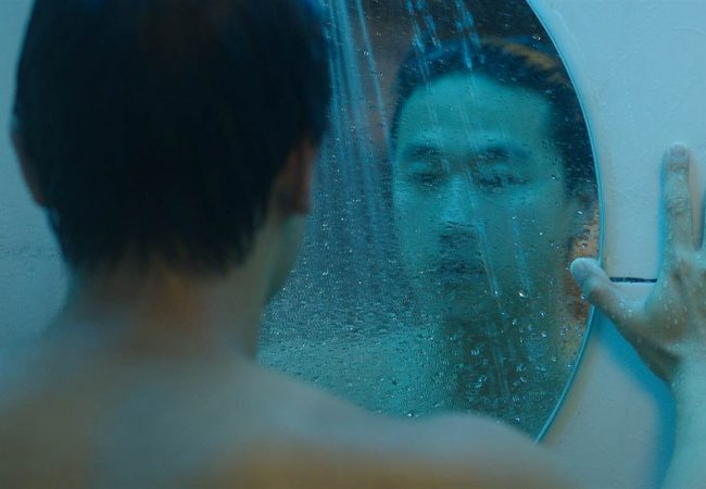 SPA NIGHT directed by Andrew Ahn