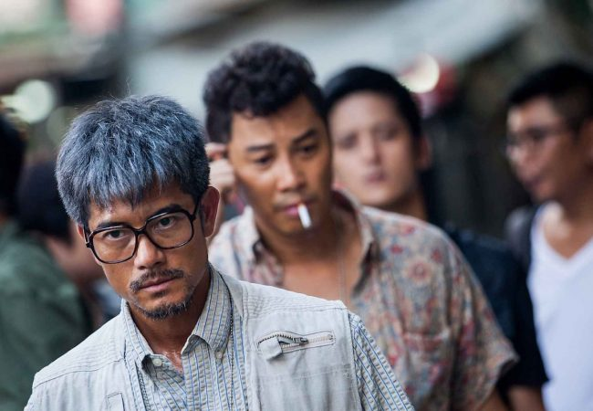 PORT OF CALL is Hong Kong's Entry for 2017 Oscar for Best Foreign Film | TRAILER