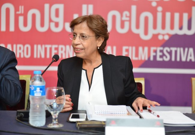 Cairo International Film Festival Announces Program Details, Honorary Awards at Press Conference