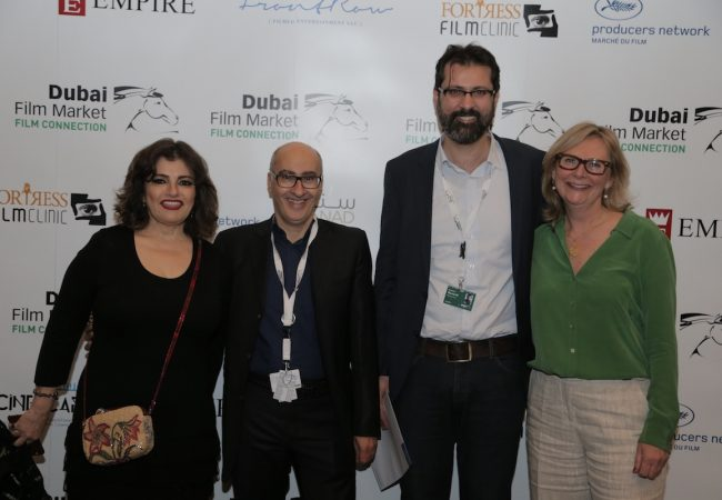13 Film Projects Shortlisted For 2016 Competition at Dubai Film Connection