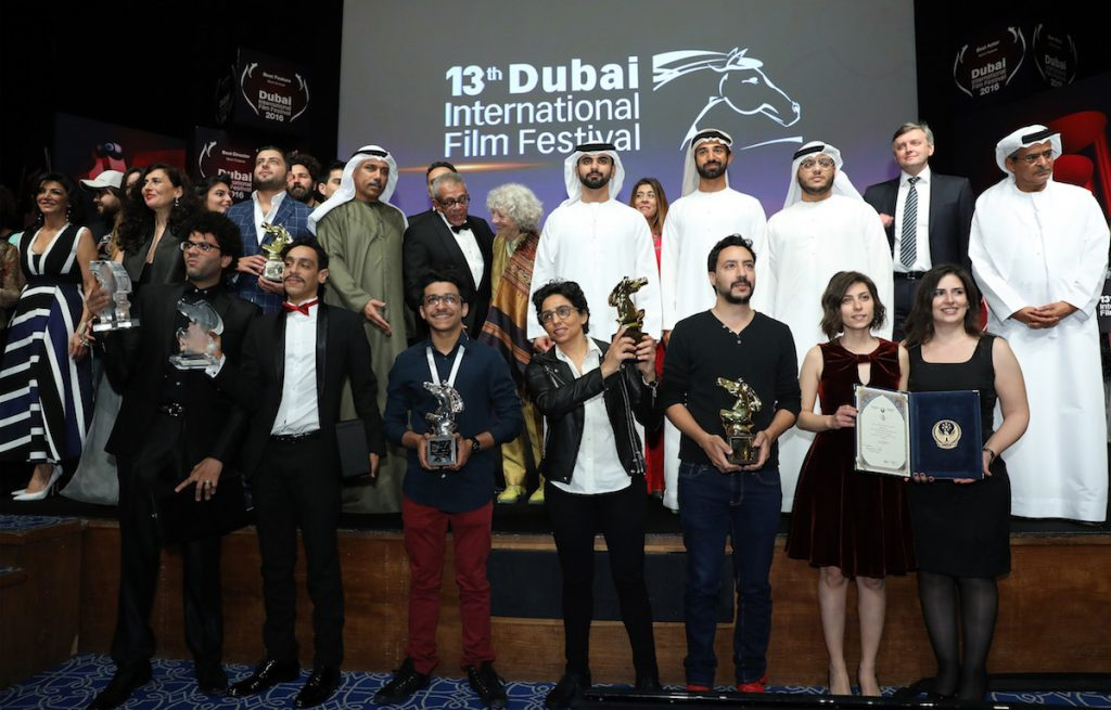 2016 Dubai International Film Festival Awards