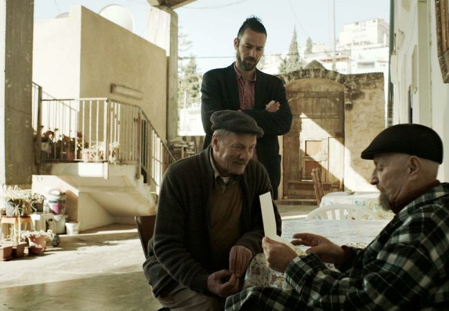 Annemarie Jacir's WAJIB is Palestine's Entry for 2018 Oscar Race for Best Foreign Film | TRAILER