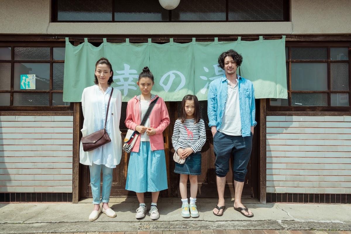 Her Love Boils Bathwater (湯を沸かすほどの熱い愛 / Yu o Wakasu Hodo no Atsui Ai)