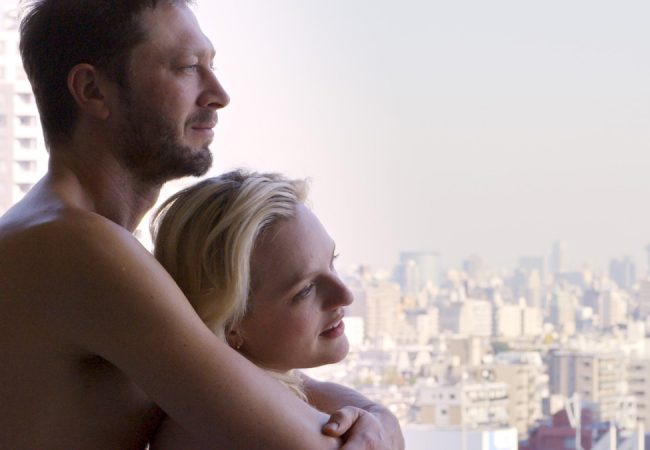 Short Film TOKYO PROJECT Starring Elisabeth Moss to Debut on HBO | Trailer