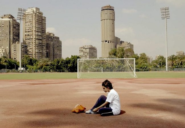 30th IDFA to Open with World Premiere of Egyptian Documentary AMAL