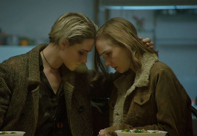 VIDEO: Watch Evan Rachel Wood as a Rebel in New ALLURE Trailer