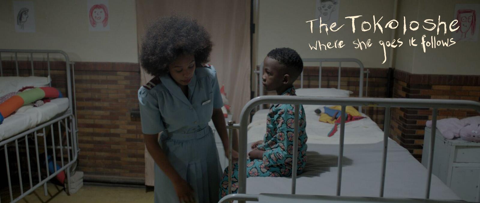 The Tokoloshe, Jerome Pikwane