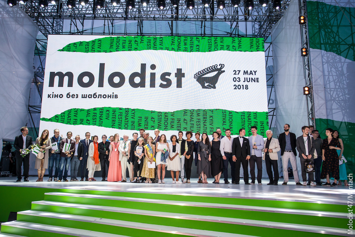 47TH MOLODIST KYIV INTERNATIONAL FILM FESTIVAL WINNERS!