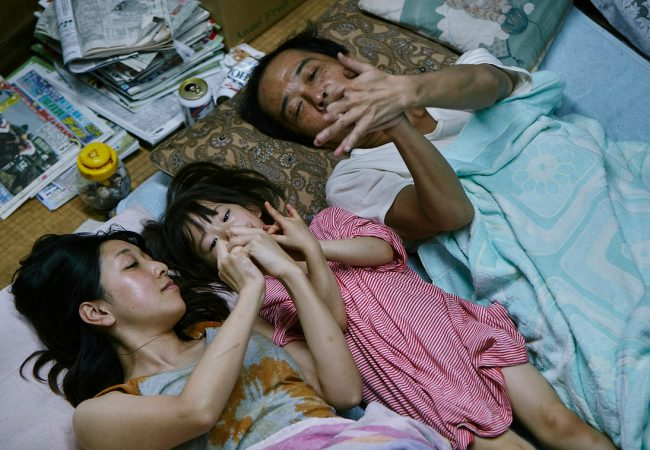 Shoplifters directed by Kore-eda Hirokazu
