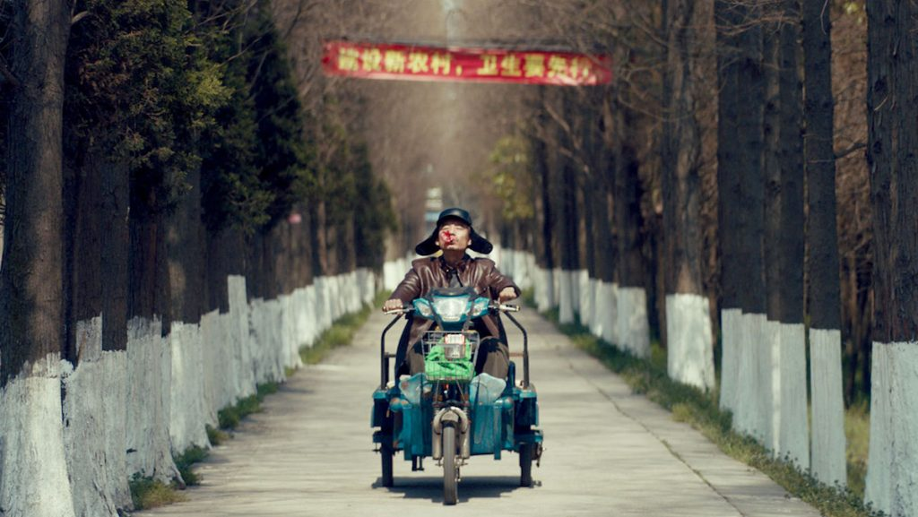 Yang Haoyu appears in Dead Pigs by Cathy Yan