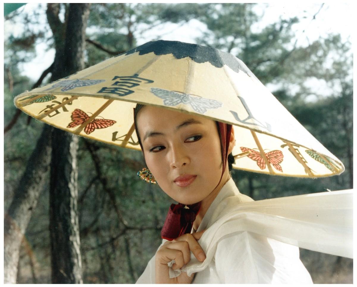 Eoh Wu-dong (1985)