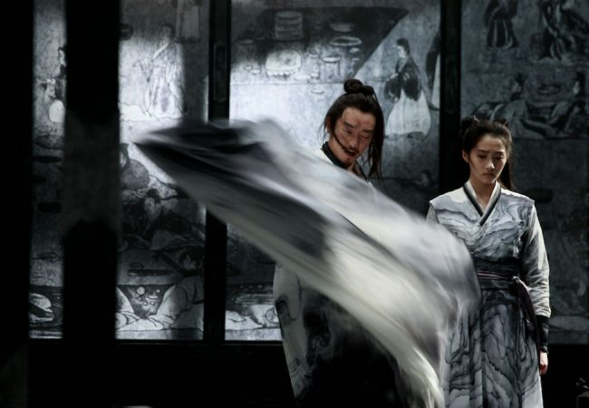 Shadow, Zhang Yimou
