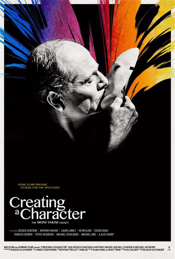 Creating a Character: The Moni Yakim Legacy Movie Poster