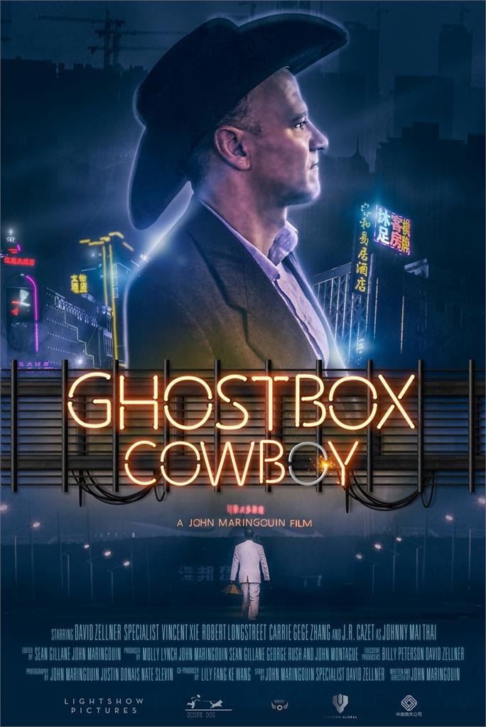 GHOSTBOX COWBOY trailer