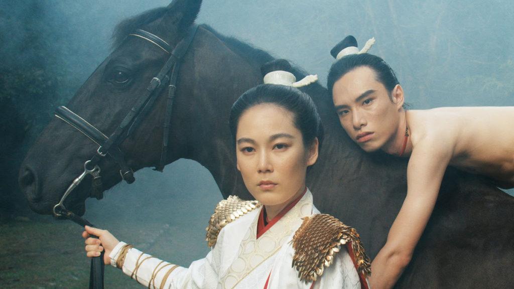 The Glamorous Boy of Tang by Su Hui-yu
