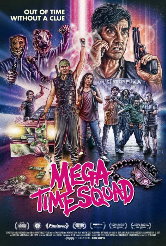 MEGA TIME SQUAD Movie Poster