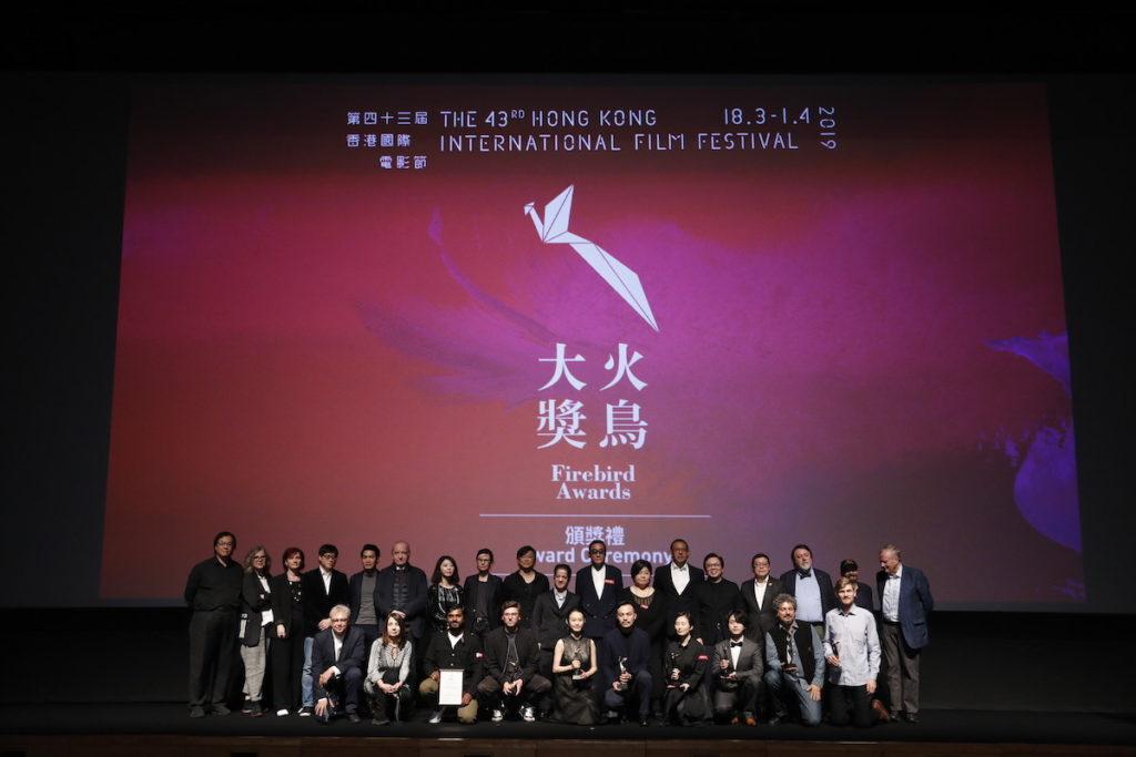 Winners of 43rd Hong Kong International Film Festival Awards