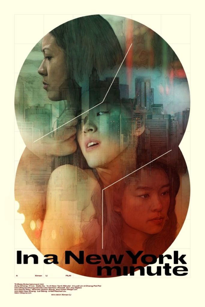 In A New York Minute movie poster