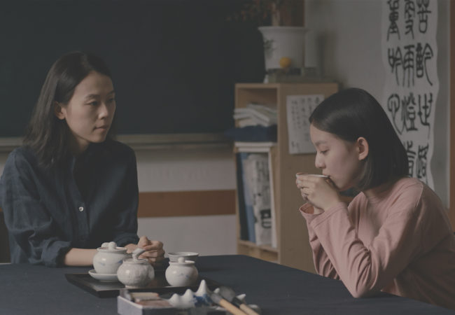 House of Hummingbird (Beol-sae) (South Korea, USA) directed and written by Bora Kim.