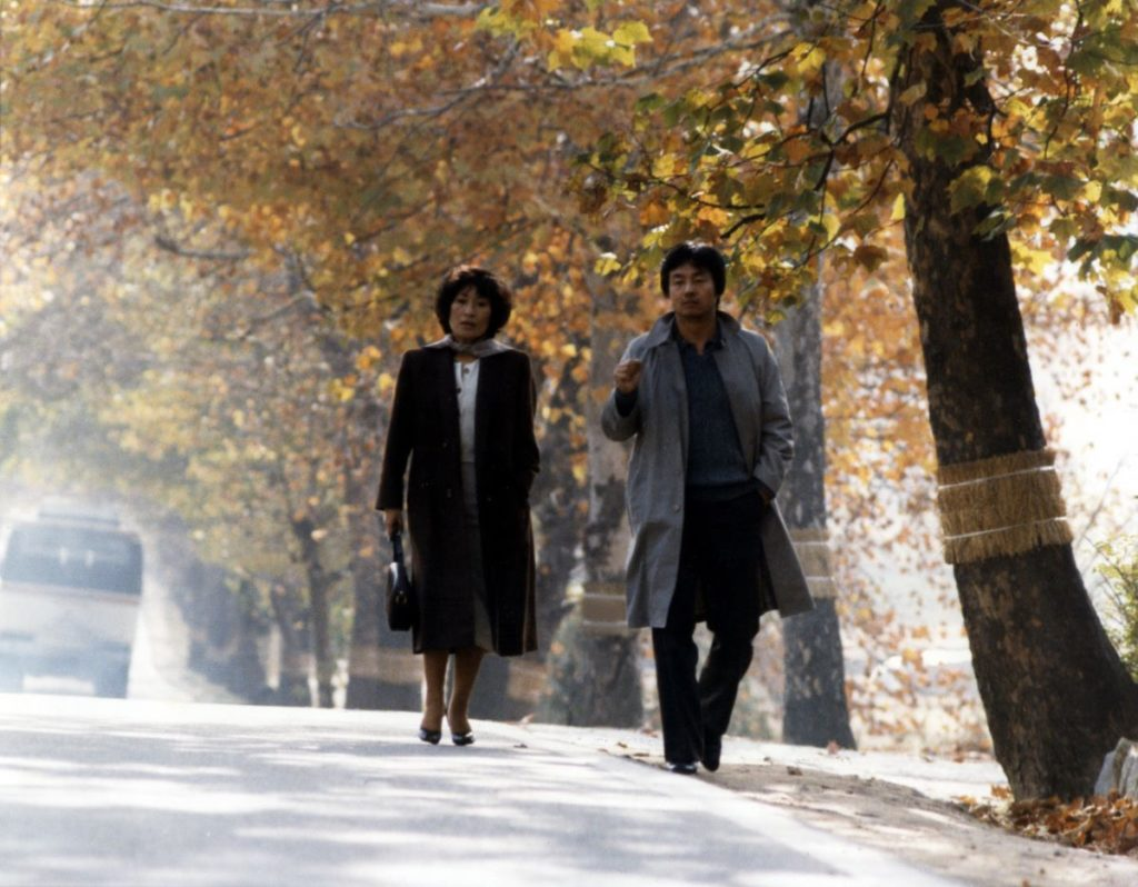 Late Autumn by director KIM Soo-yong (1981)