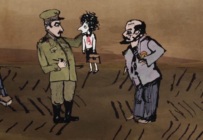 REZO directed by Leo Gabriadze