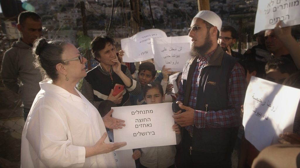 Silwan Protest - Afterward directed by Ofra Bloch