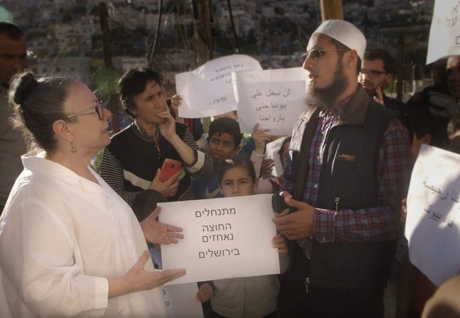 Silwan Protest - Afterward directed by Ofra Bloch (Photo Credit: Alex Stikich)