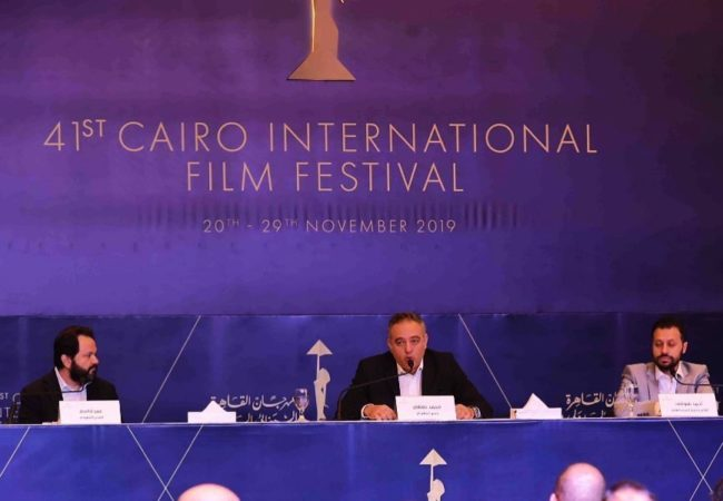 Cairo International Film Festival 2019