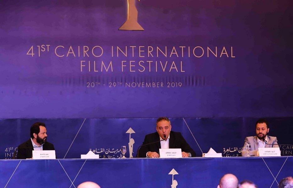 Cairo International Film Festival 2019