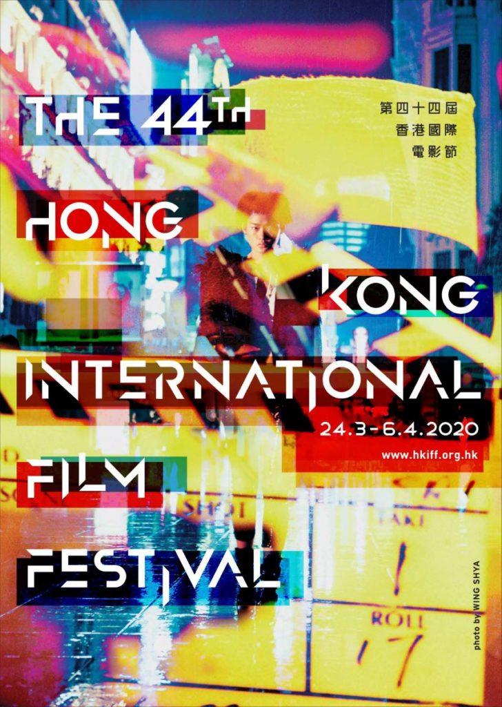 Hong Kong International Film Festival 2020 Official Poster