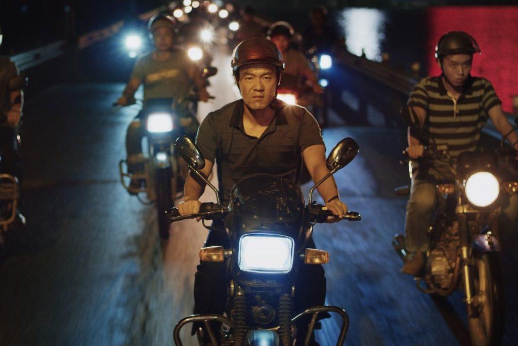 The Wild Goose Lake directed by Diao Yinan