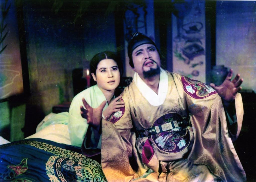 YEONSANGUN / PRINCE YEONSAN, Shin Sang-ok (1961)