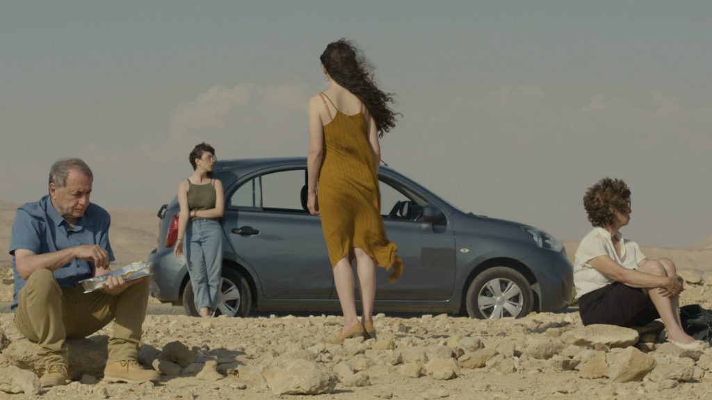 """Fine"" directed by Maya Yadlin"