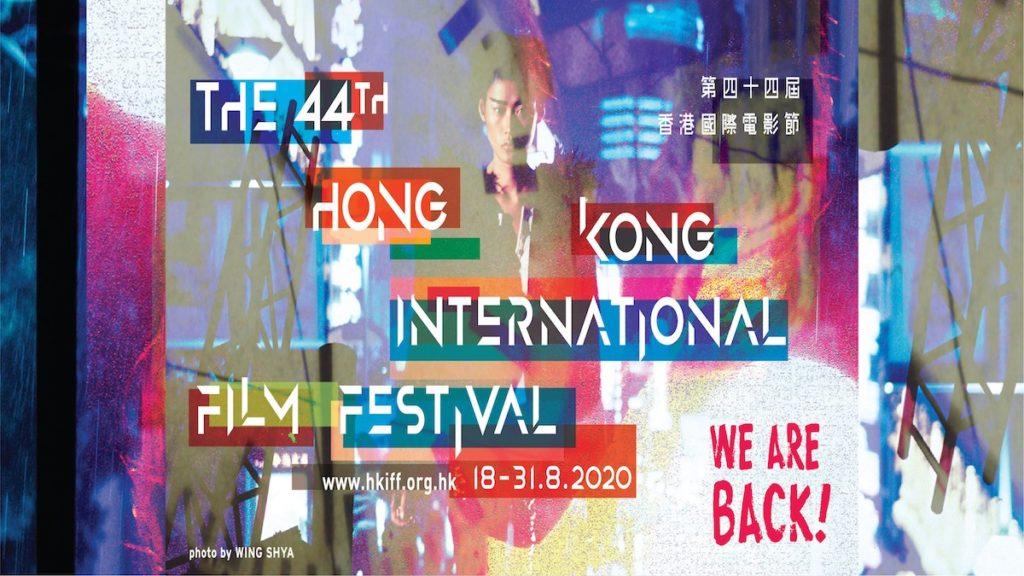 Hong Kong International Film Festival HKIFF44