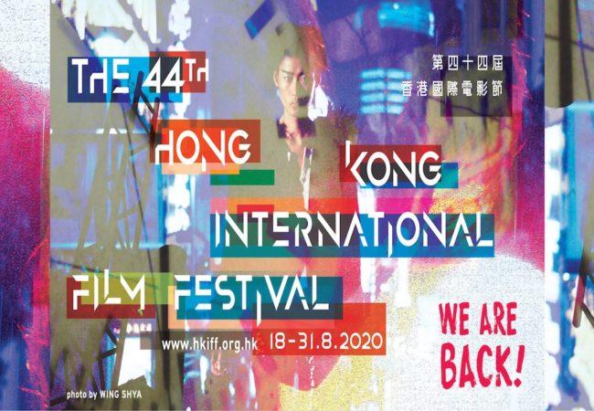Hong Kong International Film Festival Cancels 44th Edition