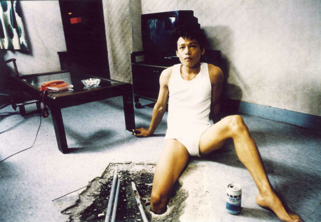 The Hole directed by Tsai Ming-liang's