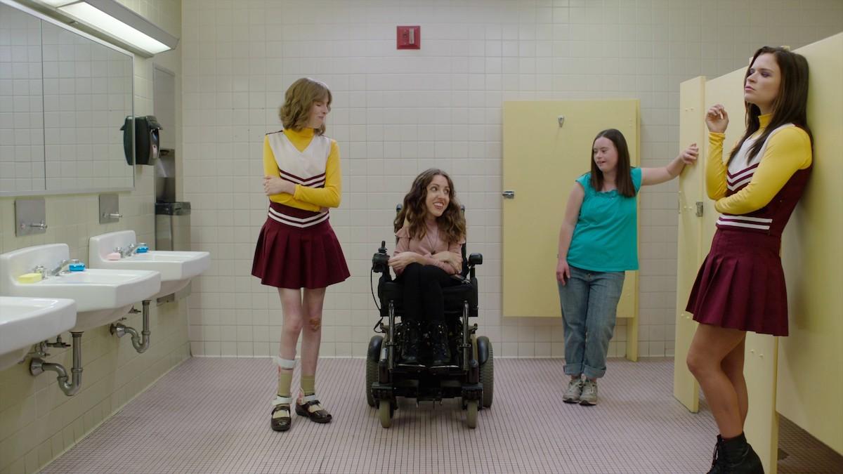 Best Summer Ever directed by Michael Parks Randa and Lauren Smitelli