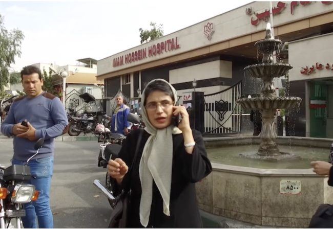Nasrin Sotoudeh - Iranian Human Rights Lawyer/Activist on the streets of Tehran before being imprisoned in a scene from the documentary Nasrin - directed by Jeff Kaufman. Photo courtesy of Floating World Pictures