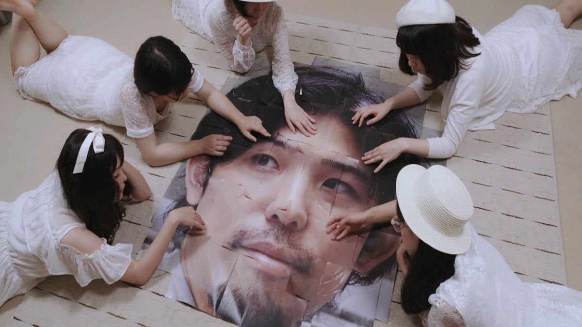 Red Post on Escher Street directed by Sion Sono.