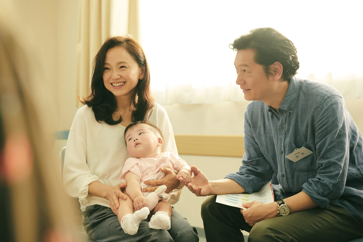 True Mothers directed by Naomi Kawase