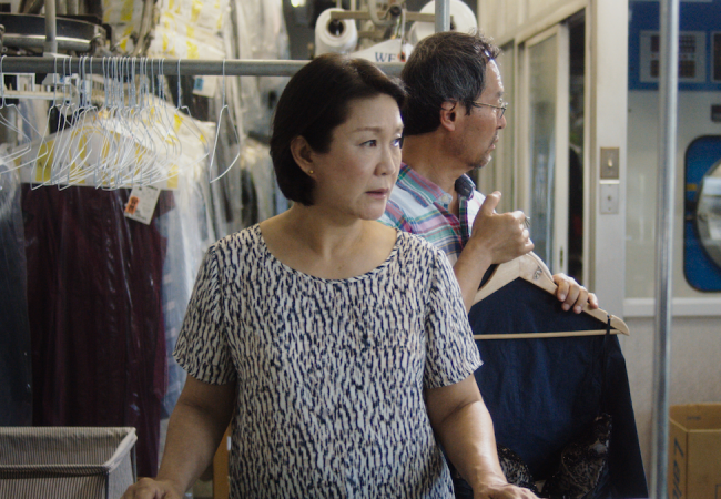 Julian Kim and Peter S. Lee's acclaimed drama Happy Cleaners