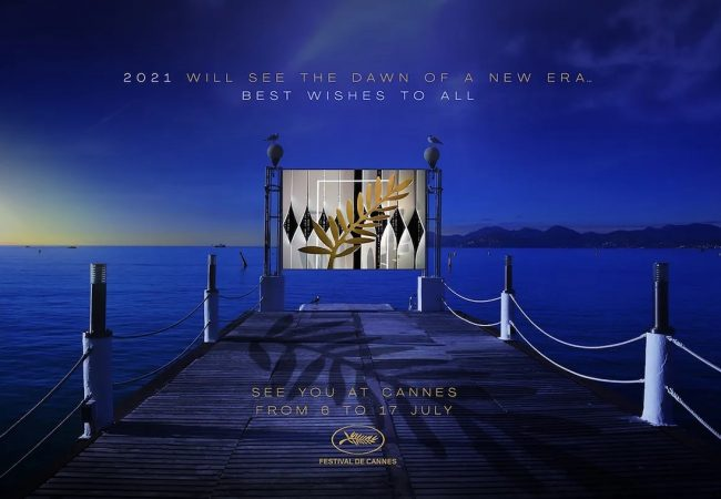 2021 Cannes Film Festival Postponed to July