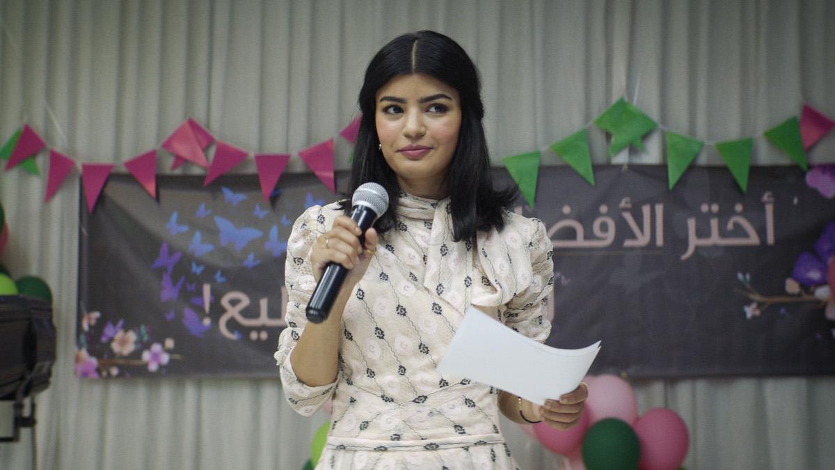 Mila Alzahrani in The Perfect Candidate.