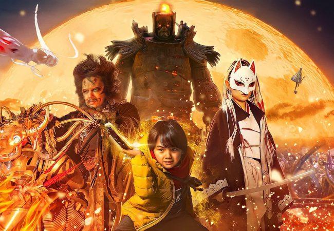 The Great Yokai War:Guardians